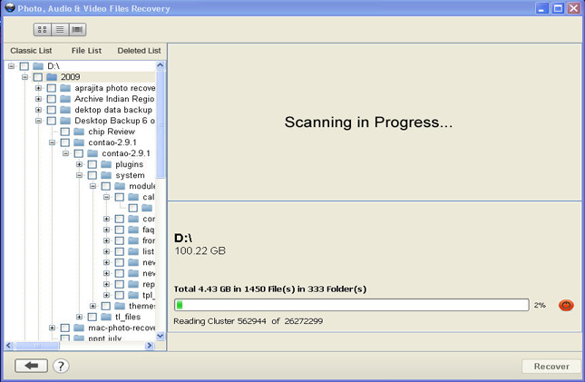 Process completed to download thee stellar software