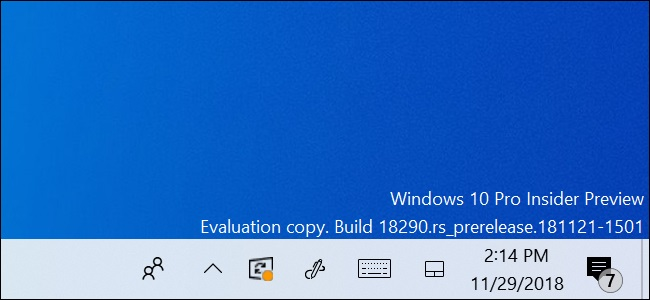 Windows 10 April 2019 Update - A System Tray Icon